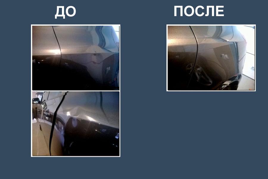Ремонт вмятины заднего крыла 1 час 2500 рублей